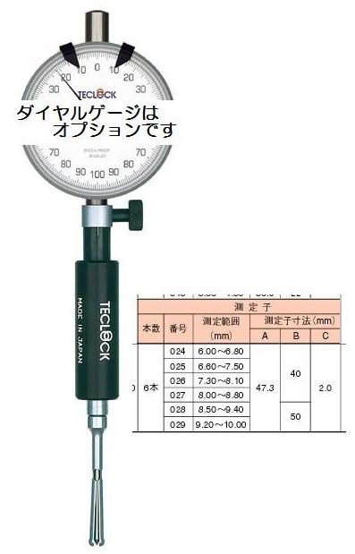 テクロック (TECLOCK) マイクロホールテスト MT-10N