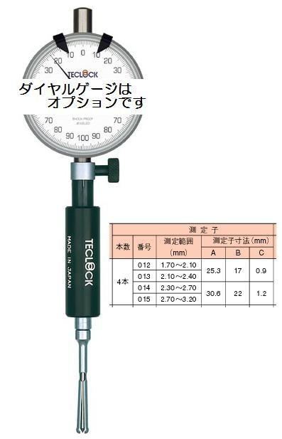 テクロック (TECLOCK) マイクロホールテスト MT-3N