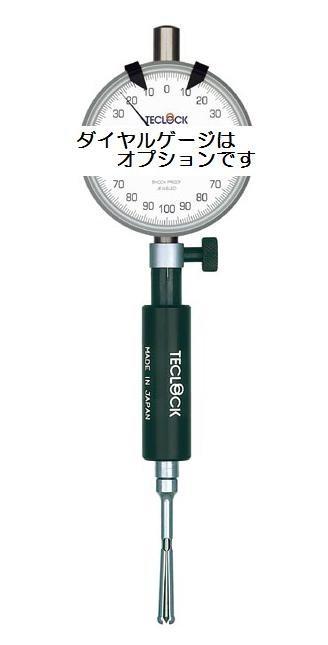 テクロック (TECLOCK) マイクロホールテストMT-3N(フルチョイス) MT-3N2.3
