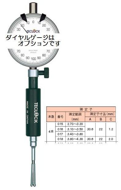 テクロック (TECLOCK) マイクロホールテスト MT-4N