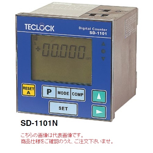 テクロック (TECLOCK) デジタルカウンタ SD-1101NB