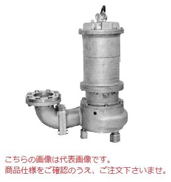 【直送品】 寺田ポンプ 水中ポンプ(ステンレス製) CS4N-004G-50Hz(非自動) (CS4N-004G-50) (単相100V 50Hz)