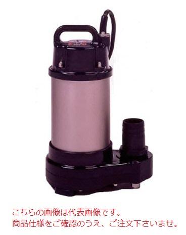 【直送品】 寺田ポンプ 水中ポンプ(新素材製/ステンレス製) CX-250L-50Hz(底水用) (CX-250L-50) (単相100V 50Hz)