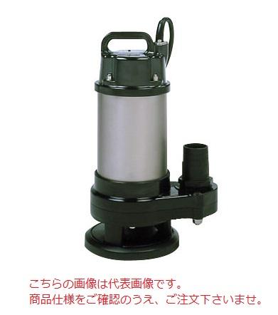 【直送品】 寺田ポンプ 水中ポンプ(新素材製/ステンレス製) CX-250T-50Hz(非自動) (CX-250T-50) (三相200V 50Hz)