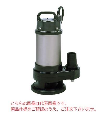 【直送品】 寺田ポンプ 水中ポンプ(新素材製/ステンレス製) CX-750-60Hz(非自動) (CX-750-60) (三相200V 60Hz)