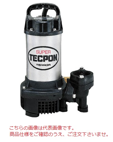 【直送品】 寺田ポンプ 水中ポンプ(新素材製/ステンレス製) PGA-400T-60Hz(自動) (PGA-400T-60) (三相200V 60Hz)