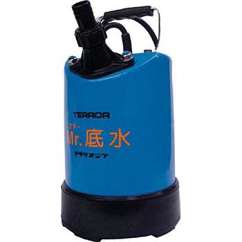 【直送品】 寺田ポンプ 水中ポンプ(特殊合成ゴム製) S-500LN-50Hz(底水用) (S-500LN-50) (単相100V 50Hz)