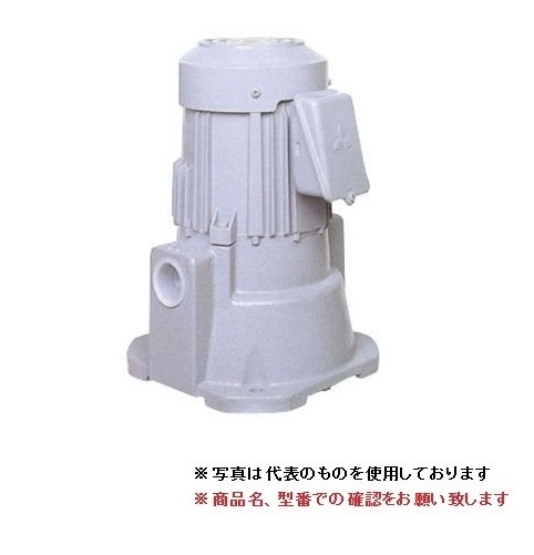 テラル多久 クーラントポンプ(自吸式) NPJ-400E