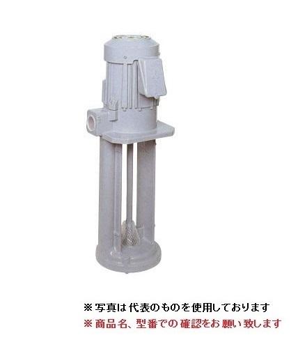 テラル多久 クーラントポンプ(浸水式) NQJ-700E