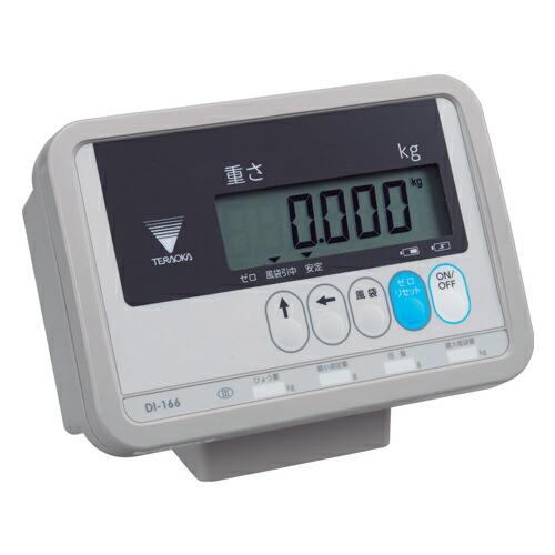 寺岡精工 (TERAOKA) 卓上型デジタルインジケーター DI-166(国家検定あり) (80251)