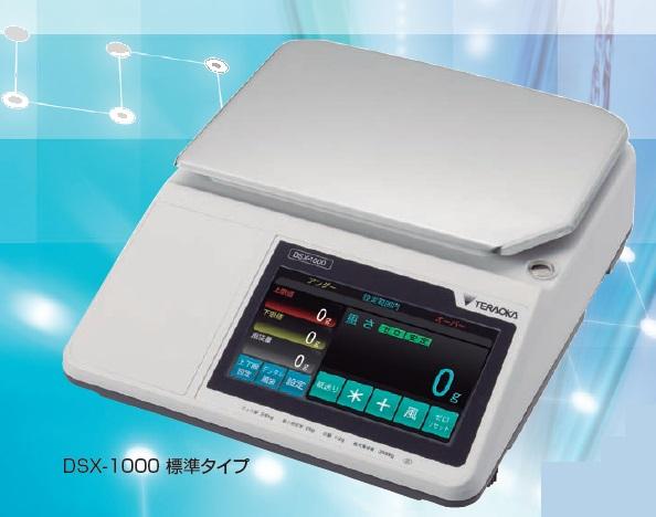 寺岡精工 (TERAOKA) 一体型スケール(検定付) DSX-1000 6kg (33103) 《標準型》