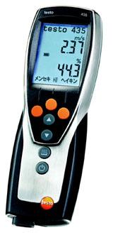 テストー (testo) マルチ環境計測器 testo435-3 (0560 4353)