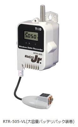 T&D ワイヤレスデータロガー RTR-505-VL (電圧)