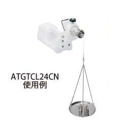東日製作所 (TOHNICHI) ATG/BTG/ATGE/BTGE用校正装置 BTGTCL150CN