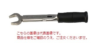 東日製作所 (TOHNICHI) 単能形トルクレンチ SP67N2X14 (SP67N2×14) 《シグナル式トルクレンチ》