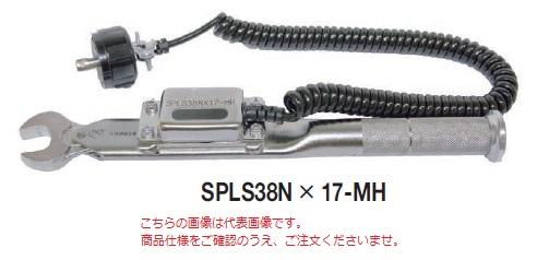 お客様のビジネスに、より高い信頼を! 東日製作所 (TOHNICHI) LS式トルクレンチ SPLS19N2X10-MH (SPLS19N2×10-MH) (単能形)