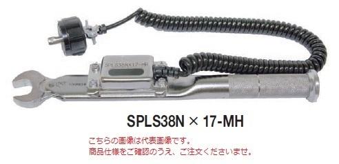 人気海外一番 ※ラッピング ※ お客様のビジネスに より高い信頼を 東日製作所 TOHNICHI SPLS38N2×17-MH 単能形 LS式トルクレンチ SPLS38N2X17-MH