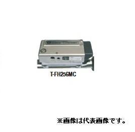お客様のビジネスに、より高い信頼を! 東日製作所 (TOHNICHI) 発信機 T-FH256MCLS