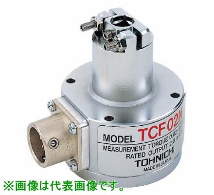 東日製作所 (TOHNICHI) 固定式トルクセンサ TCF1N