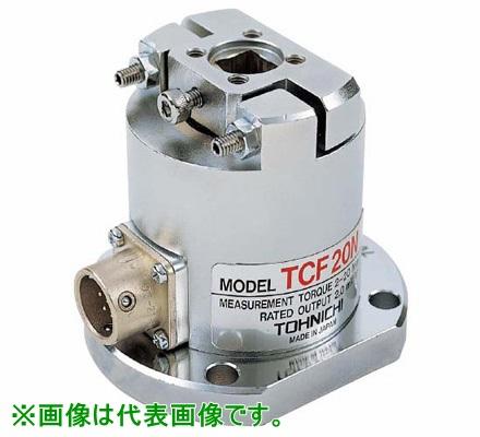 東日製作所 (TOHNICHI) 固定式トルクセンサ TCF20N