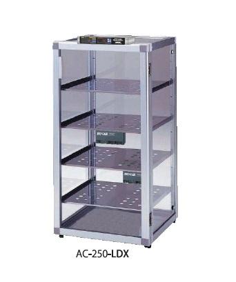 ドライ・キャビ (LDX型 【送料別】 AC-250-LDX 超低湿度型) トーリ・ハン 【直送品】