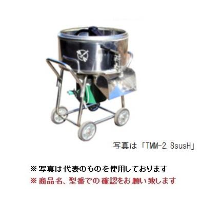 【代引不可】 トンボ工業 ステンレスミキサ 2.8切 TMM-2.8 susL 【大型】