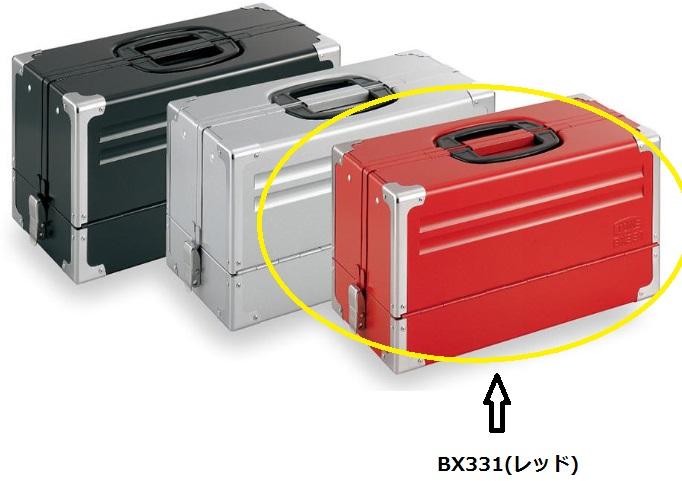 TONE (トネ) ツールケース BX331 (レッド)