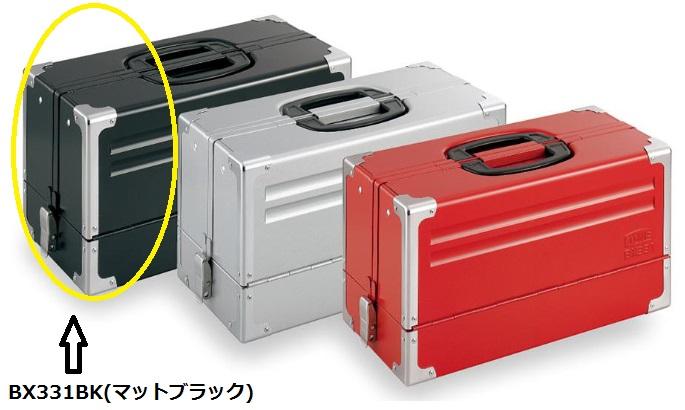 TONE (トネ) ツールケース BX331BK (マットブラック)