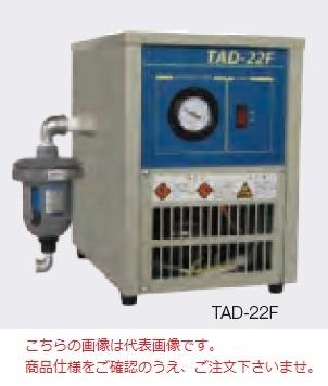 【代引不可】 東芝 (TOSHIBA) エアドライヤ TAD-110F 【メーカー直送品】