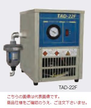 【代引不可】 東芝 (TOSHIBA) エアドライヤ TAD-22F 【メーカー直送品】