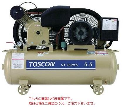 【直送品】 東芝 (TOSHIBA) エアコンプレッサー 給油式 VT106-55T (三相200V 60Hz)