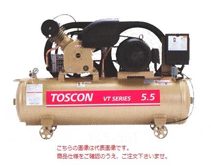 【在庫有】 (三相200V エアコンプレッサー 給油式 【直送品】 VT145-75T 東芝 (TOSHIBA) 50Hz):道具屋さん店-DIY・工具