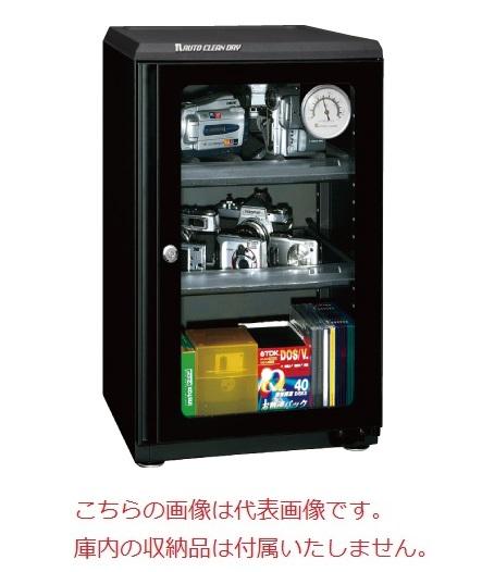 東洋リビング オートクリーンドライ ED-55CAT(B) (ED-55CAT-B) (Slimシリーズ)