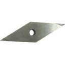 三和 ハイスチップ 菱形35°(10個入り) 09L3504-BR2 (405-1254) 《ハイスチップ》