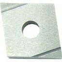 三和 ハイスチップ 四角80°(10個入り) 09S8004-BL2 (405-1271) 《ハイスチップ》