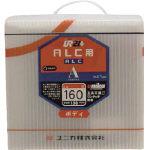 ユニカ(株) ユニカ UR21 ALC用155mm ボディ UR-A155B (750-4454) 《コアドリルビット》