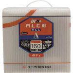 ユニカ(株) ユニカ UR21 ALC用160mm ボディ UR-A160B (750-4462) 《コアドリルビット》
