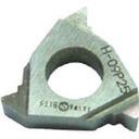 三和 外径三角ネジ切チップ P2.5 10個入 09P25 (411-0889) 《工作機用ねじ切り工具》