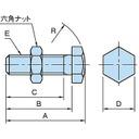 扶桑 マジックカットe-ミストEM4-UV-Z60 4軸UVセットZ60cm付 EM4-UV-Z60 (732-0604) 《冷却装置》