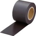 TRUSCO マグネットロール 糊なし t1.0mmX巾100mmX10m TMG1-100-10 (415-8351) 《マグネット素材》