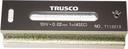 【送料無料】 TRUSCO 平形精密水準器 B級 寸法150 感度0.02 TFL-B1502 (232-6701) 《スコヤ・水準器》