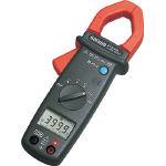 【送料無料】 SANWA AC専用デジタルクランプメータ DCM400 (284-8473) 《クランプメーター》