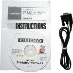 チノー (chino) IR-TAPデータ処理ソフト MP9010 (461-9668) 《温度計・湿度計》