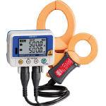 日置電機(株) HIOKI クランプロガー LR5051 (753-8715) 《温度計・湿度計》