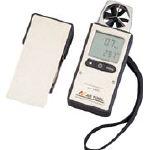 【送料無料】 AS エクスポケット風速計AM-261 2-3367-02 (363-3632) 《環境測定器》