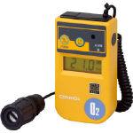 新コスモス電機(株) 新コスモス デジタル酸素濃度計 1mカールコード付 XO-326-2SB (486-0071) 《ガス測定器・検知器》