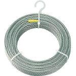 トラスコ中山(株) TRUSCO ステンレスワイヤロープ φ1.5mmX200m CWS-15S200 (489-1279) 《ワイヤロープ》