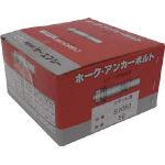 【送料無料】 ケー・エフ・シー ホーク・アンカーボルトBタイプ ステンレス製 40本入 SUS B16200 (473-4360) 《金属系アンカー》
