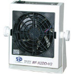 【送料無料】 シシド 静電気除去装置 BF-X2DD-V2 (485-6317) 《除電機》