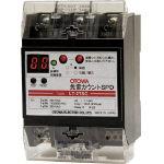 音羽電機工業(株) OTOWA 免雷カウントSPD LT-2TSC (449-0061) 《電源装置》